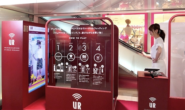 wearable-clothing-by-urban-research-digital-virtual-dressing-fitting-room-parco-ikebukuro-1